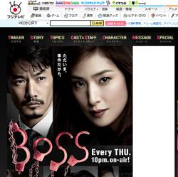 boss-01.jpg