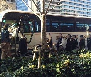 bustourkonkatsu3_mini.jpg