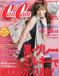cancam0911.jpg