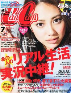 cancam201107.jpg