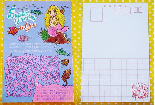 card3-3.jpg