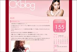 ckblog.jpg