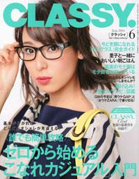 classy1406.jpg