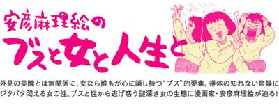 cw_abiko-01.jpg
