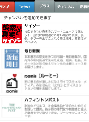 cyzo_mini.jpg