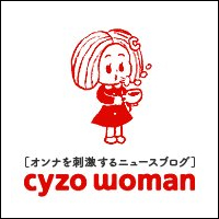 cyzowoman_article_facebook.jpg
