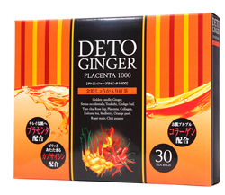 detoginger_package.jpg