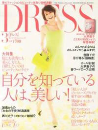 dress201403.jpg