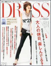 dress201406.jpg
