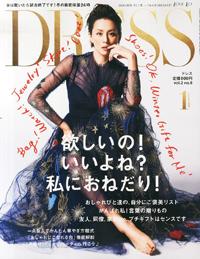 dress201501.jpg