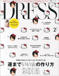 dress201502.jpg