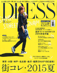 dress201508.jpg