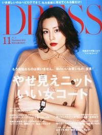 dress201511.jpg