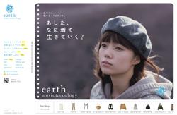 earthmusic.jpg