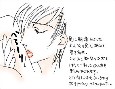ecchihoukago_ira.jpg