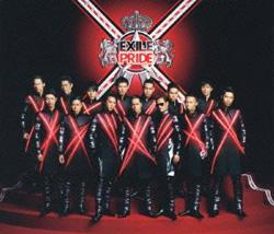 exile_cd.jpg