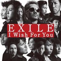 exilealbum.jpg
