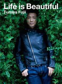 fujiifumiya.jpg