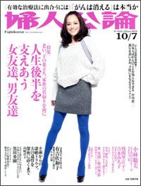 fujinkouroun14107.jpg