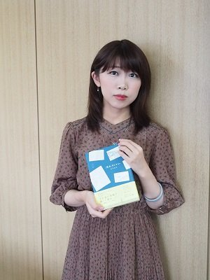 fuzukiyumi1.jpg