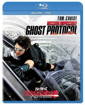 ghostprotocol-thumb.jpg