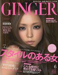 ginger0906.jpg