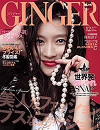 ginger0912.jpg