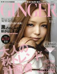 ginger10.jpg