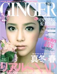 ginger1002.jpg