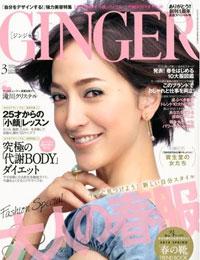 ginger1003.jpg