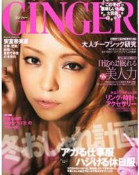ginger1101.jpg