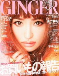 ginger1102.jpg