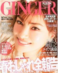 ginger1104.jpg