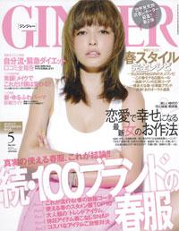 ginger1105.jpg