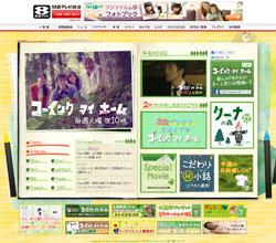 goingmyhome_hp.jpg
