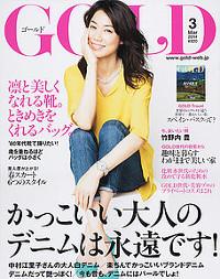 gold201403.jpg