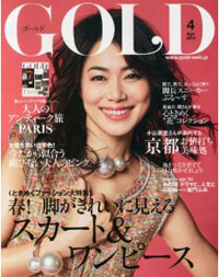gold201404.jpg