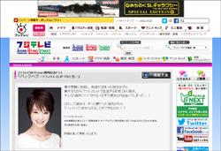 goriki_afi.jpg