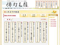 haikuoukoku-1.jpg