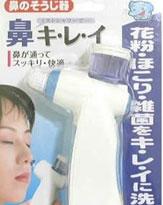 インフルエンザの予防にも? 大そうじの始まりは「鼻そうじ」から!!