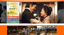 hanamoyu1208.jpg
