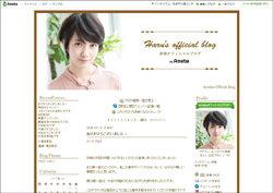 haru_on.jpg