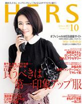 事実婚夫を亡くした萬田久子、「HERS」で悲しみと今後をどう語った?