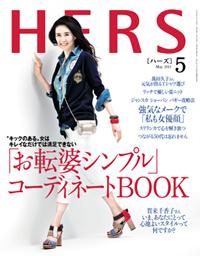 hers201105-1.jpg