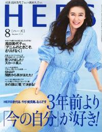 hers_201208.jpg