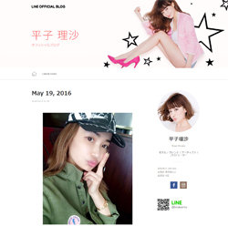 hirako-blog0525.jpg