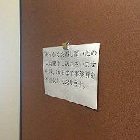 hisho13_mini.jpg