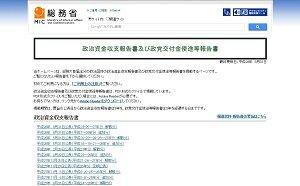 hisho18_2.jpg