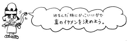 hitokoto1003.jpg