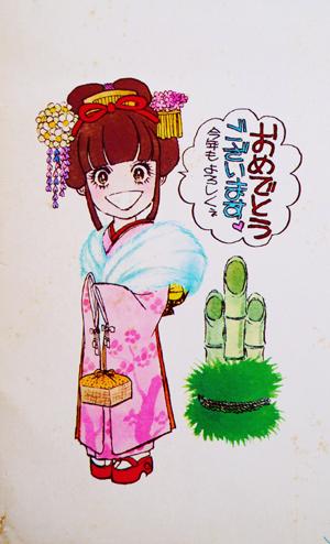 ichijyo-04.jpg